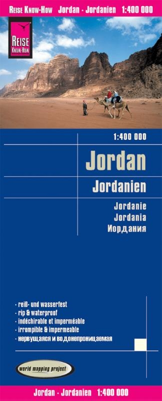 ,Reise Know-How Landkarte Jordanien (1:400.000)