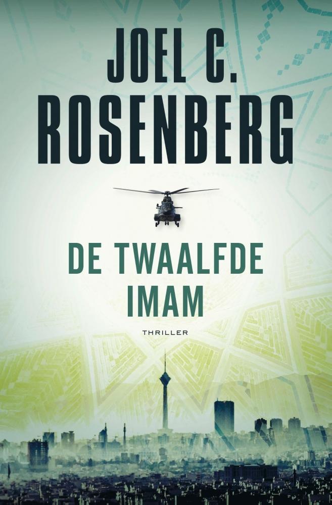 Joel C. Rosenberg,De twaalfde imam