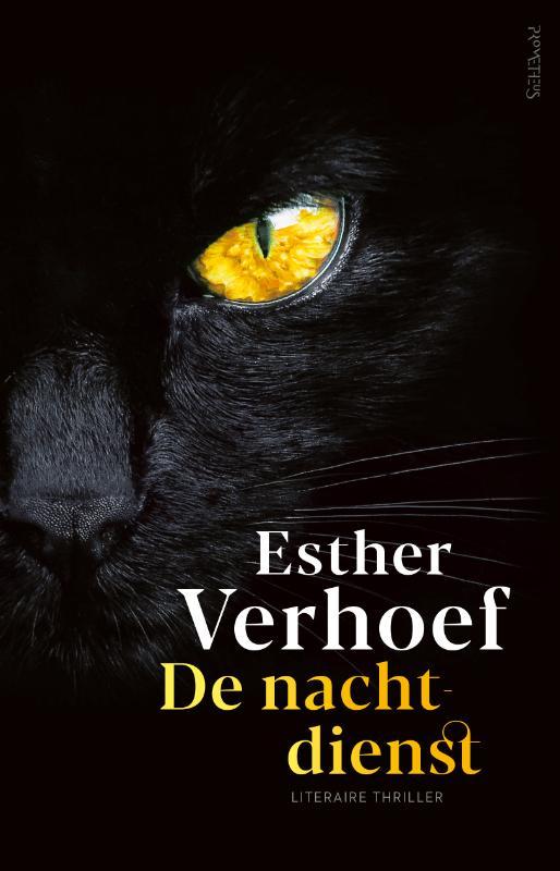 Esther Verhoef,De Nachtdienst