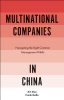 Guo, Xin,Multinational Companies in China
