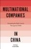 Guo, Xin,Multinational Companies in China