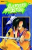 Takei, Hiroyuki,Shaman King 08