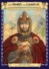 John  Matthews,Het orakel van Camelot