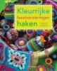 <b>Margriet de Muinck</b>,Kleurrijke feestversieringen haken