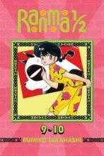 Takahashi, Rumiko Ranma 1/2, Volume 5