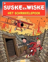 Willy  Vandersteen Suske en Wiske Het schrikkelspook 325