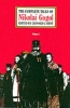Gogol, Nikolai Vasilevich, The Complete Tales of Nikolai Gogol