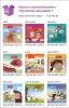 ,<b>Pakket kleuters samenleesboeken informatief Jaarpakket 1 (9 titels)</b>
