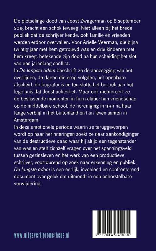 Arielle Veerman,De langste adem
