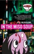 Murakami, Ryu In The Miso Soup