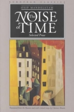 Mandelstam, Osip The Noise of Time