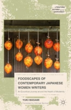 Masami, Yuki Foodscapes of Contemporary Japanese Women Writers