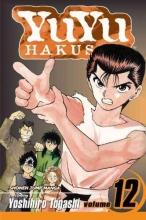 Togashi, Yoshihiro YuYu Hakusho 12