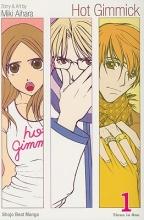 Aihara, Miki Hot Gimmick 1