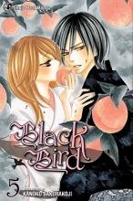 Sakurakouji, Kanoko Black Bird 5