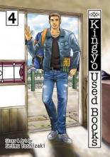 Yoshizaki, Seimu Kingyo Used Books 4