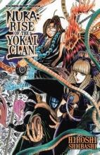Shiibashi, Hiroshi Nura: Rise of the Yokai Clan 23