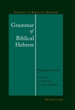 Schneider, Wolfgang Grammar of Biblical Hebrew