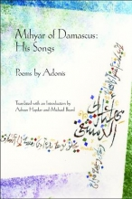 Adonis Mihyar of Damascus, His Songs