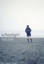 Dazai, Osamu Schoolgirl