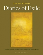Ritsos, Yannis Diaries of Exile