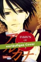 Toma, Rei Dawn of Arcana 03