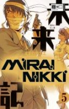Esuno, Sakae Mirai Nikki 05