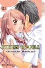Nanajima, Kana Kiken Mania - Gefhrliche Leidenschaft 01