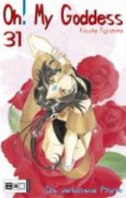 Fujishima, Kosuke Oh! My Goddess 31. Die verbotene Pforte