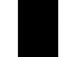 , schutkaart Kangaro A4 PP 300micron zwart