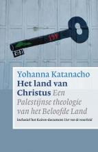 Yohanna Katanacho , Het land van Christus