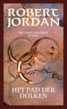 Robert Jordan , Het pad der dolken