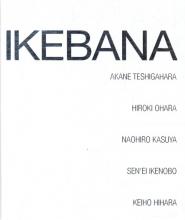 , Ikebana