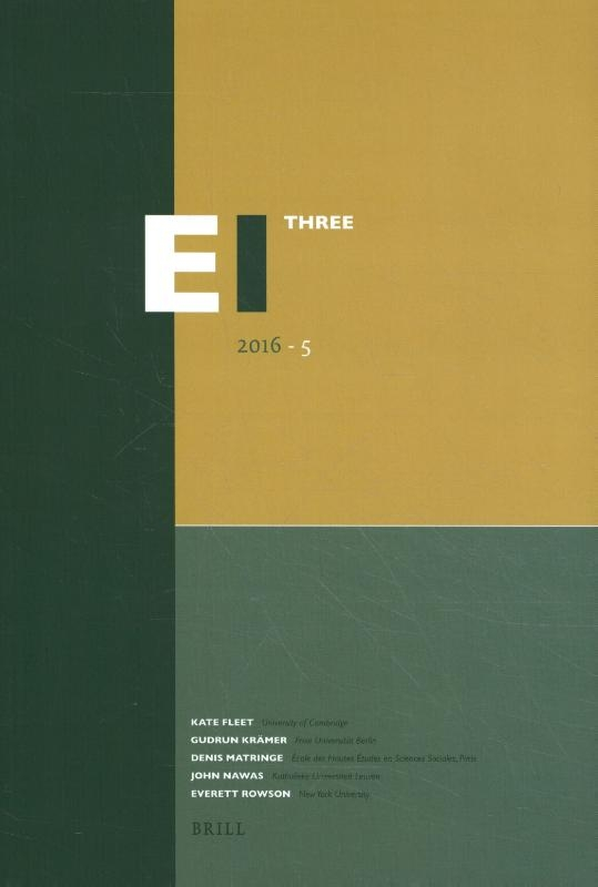 ,The Encyclopaedia of Islam Three 2016-5