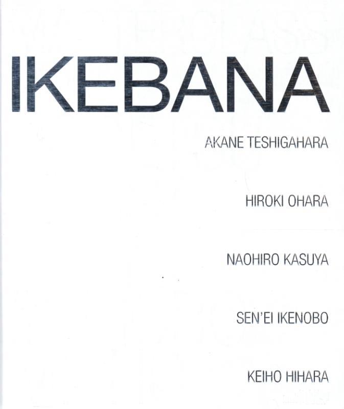 ,Ikebana