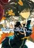 Mizunagi, Ryu,Witchcraft Works 4