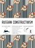 Pepin  Van Roojen ,RUSSIAN CONSTRUCTIVISM - VOL 76 GIFT & CREATIVE PAPER BOOK