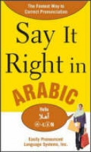 Epls Say It Right in Arabic