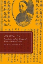 Hill, Michael Gibbs Lin Shu, Inc.
