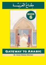 Imran Alawiye Gateway to Arabic