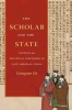 Ge, Liangyan, The Scholar and the State