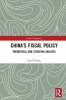 Gao (Director of Institute of Finance and Trade Economics, Chinese Academy of Social Sciences, China) Peiyong, China`s Fiscal Policy