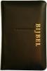 Bijbel (NBV), Luxe editie