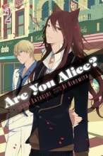Katagiri, Ikumi Are You Alice? 2