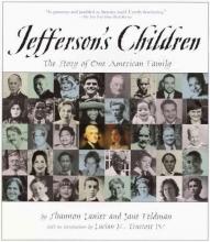 Lanier, Shannon Jefferson`s Children