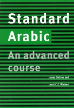 James Dickins,   Janet C. E. Watson Standard Arabic Student`s book
