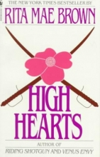 Brown, Rita Mae High Hearts