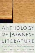 Anthology of Japanese Literature