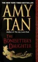Tan, Amy The Bonesetter`s Daughter