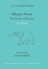 Bhatti`s Poem